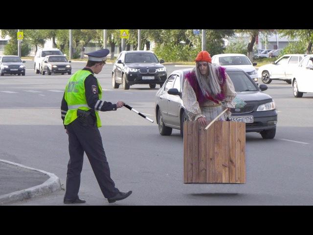 ПРАНК Бабка на гироступе 2 Угадаешь город