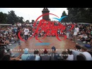 Komar Ruslan VS Uzee Rock Sultan Footwork battle 1 round Yalta Summer Jam 2017