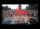 Disa Maykees VS Vlad FM Thomas Footwork battle 1 round Yalta Summer Jam 2017