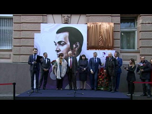 ВМоскве вЛеонтьевском переулке открыли мемориальную доску певца Муслима Маг ...