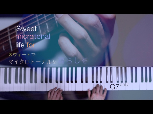 微分音ギター Iceface Tuned Guitar Improvisation and phrases in simple diatonic chords -H. Wakabayashi
