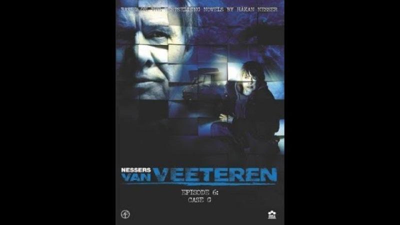Инспектор Ван Ветерен Карамболь (2005) DVDRip.