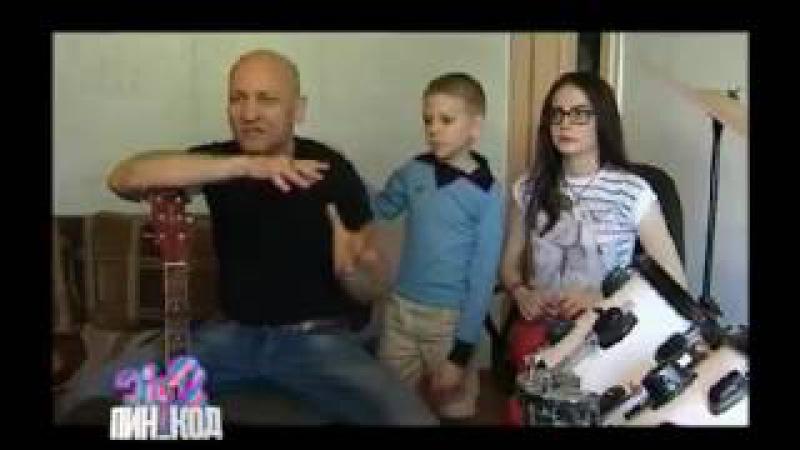 Пин код ТК Беларусь 2 Семья актёра В Воротынского