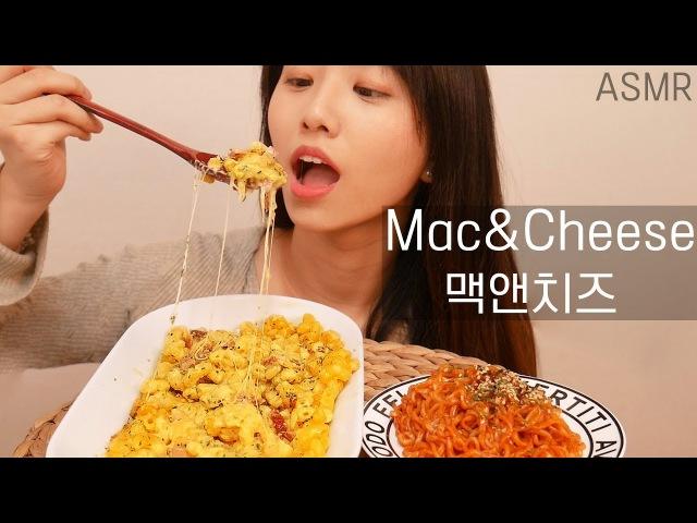 직접만든 맥앤치즈 리얼사운드 먹방(MacCheese eating sounds)[한국어 ASMR]꿀꿀선아,suna asmr,불닭볶51