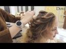 Вечерняя ПРИЧЕСКА на Основе ЛОКОНОВ ❤ ОБЪЕМНАЯ Укладка на Длинные Волосы | Ольга Дипри