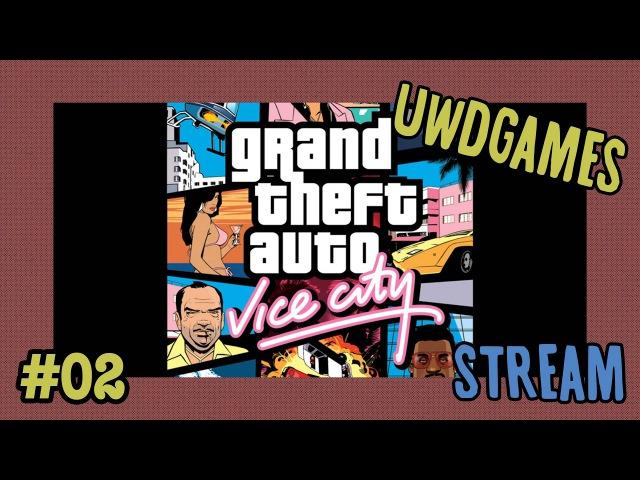 GTA: Vice City — Где мои деньги, Томми? (100% challenge)