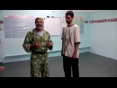 Занятие №59 Александр Руденко Освобождения от захватов Стихия Воды Часть3 Каза