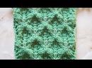 Объемные ромбики Вязание спицами Видеоуроки