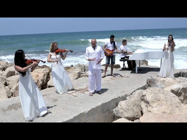 ISHAY LEVI - Rak Tenagni ( ISRAEL )