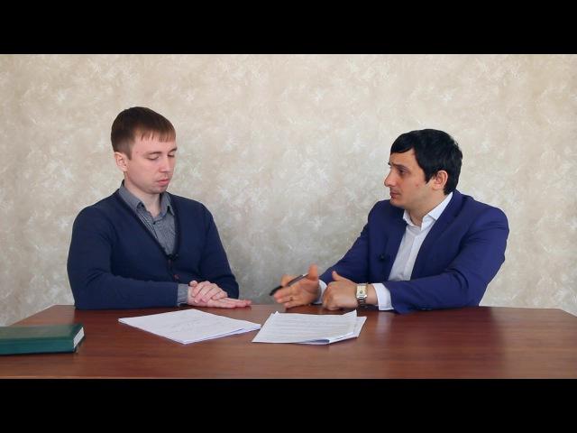 Что такое мошенничество? Разговор с адвокатом Ю. Гудковым.