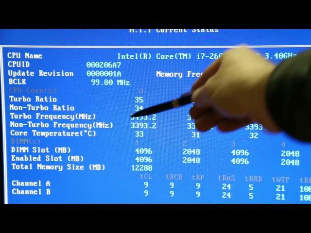Компьютер для FSX   P3D   X-plane   Про настройки биоса на нескольких примерах   Часть 2
