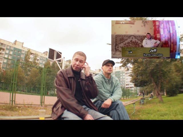 Серия 119: Купер (Da 108, Bad Balance) Хип-Хоп В России: от 1-го Лица