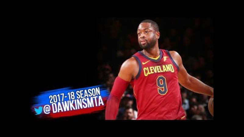 Dwyane Wade Full Highlights 2017.11.13 at Knicks - 15 Pts, 8 Rebs, 3 Assists!
