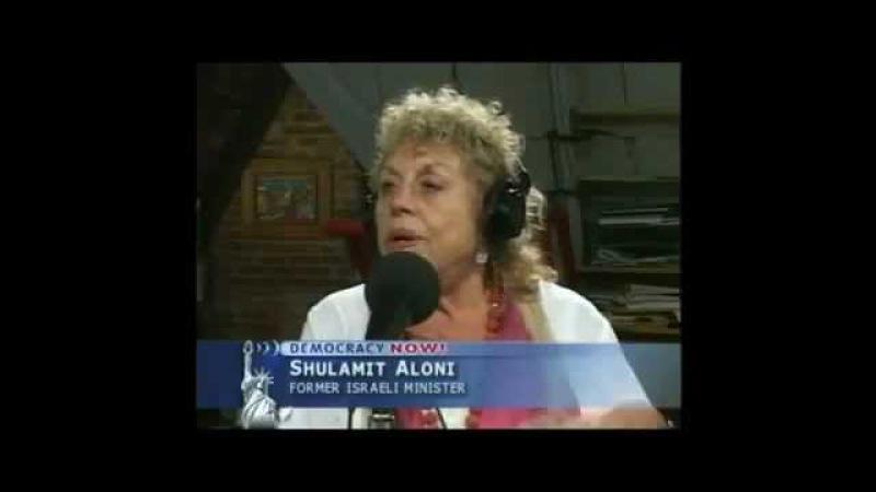 Former Israeli Minister Shulamit Aloni- Anti-Semitic Trick!