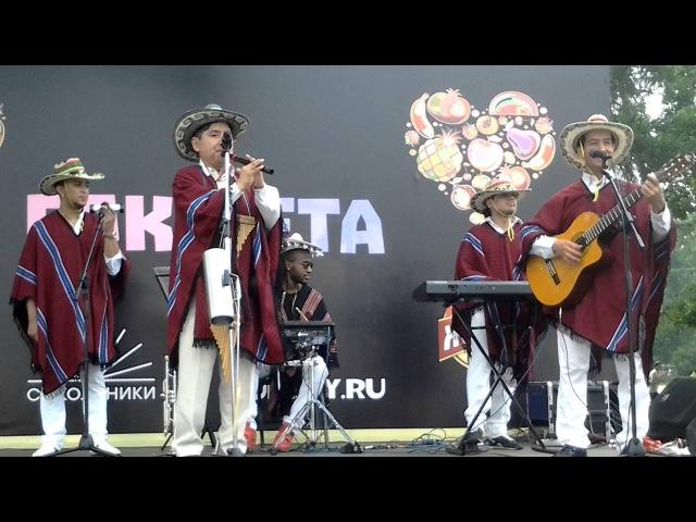 Перуанская группа Андино