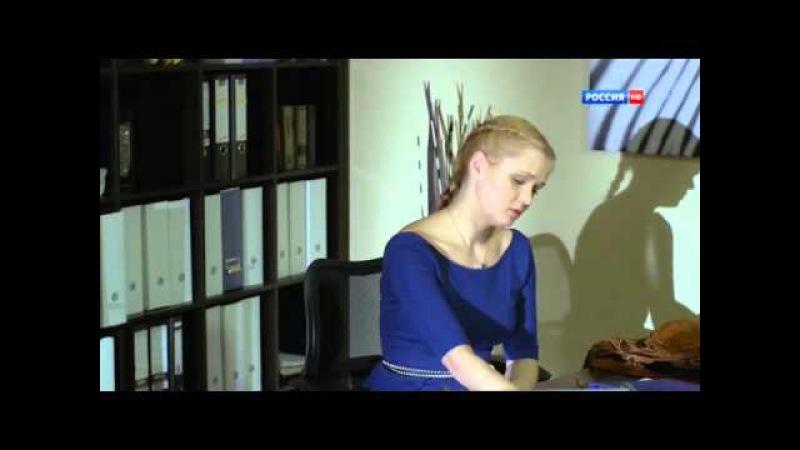 Особый случай 2013 Osobyj sluchaj 15 2013 HDTVRip