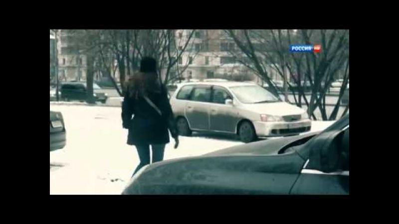 Особый случай 3 сезон 16 серия 2015 Драма мистика криминал