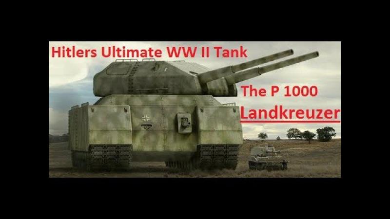 Landkreuzer P1000