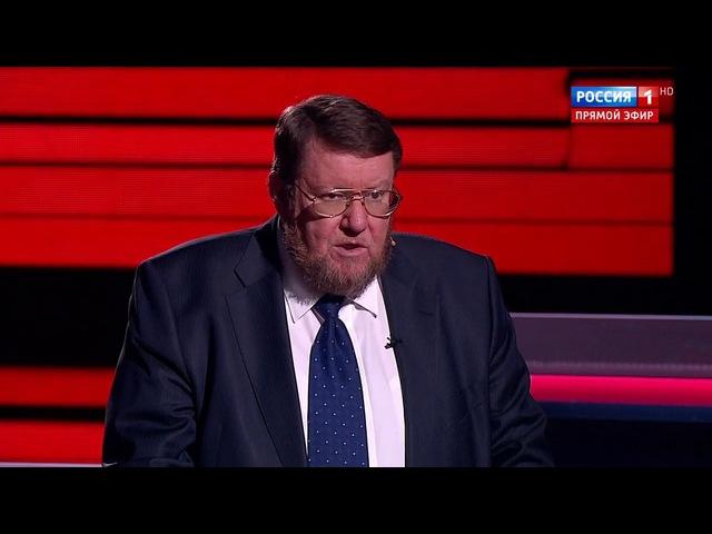 Вечер с Владимиром Соловьевым Эфир от 21 11 2017
