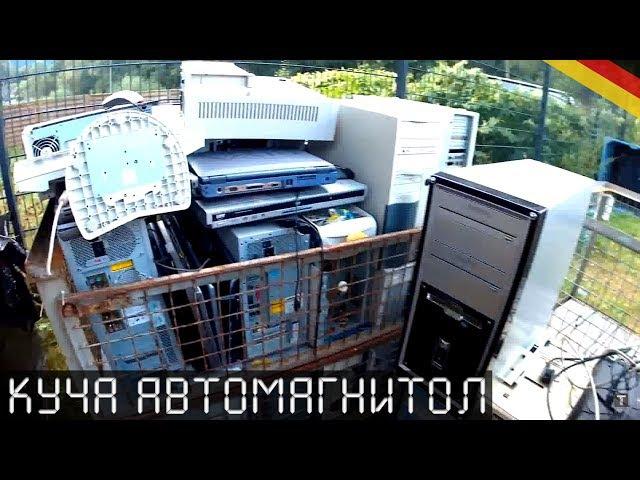 Новые находки на свалке электроники|Находка на электросвалке №186