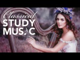 Relaxing Music for Studying, Classical Music, Background Music, Instrumental Music, Relax, ♫E173