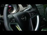 Тест-драйв Opel Insignia универсал 2010 на Дни.ру