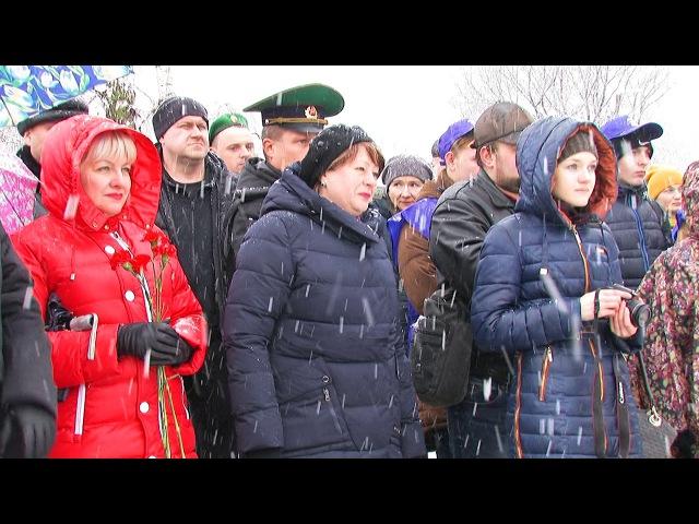 Памятник пограничникам, Сасово Рязанской области, открытие 22.11.2018г