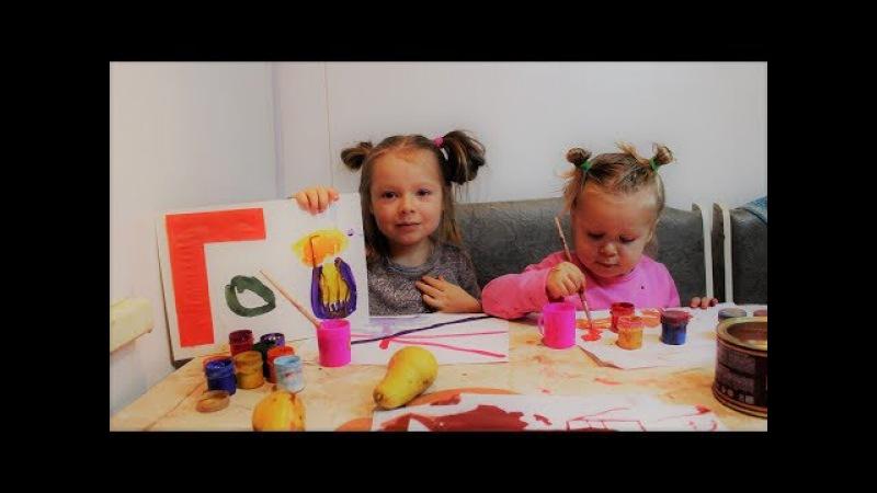 Изучаем Алфавит Буква Г Обучающие видео для детей От А до Я