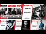 Stay Cool vs Jorik vs Vol4ok   Victory Cup 2017  FINAL BREAK BABY до 6 лет