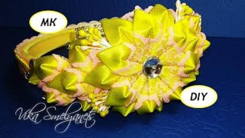 Весенний ободок с цветком канзаши/МК вывернутый лепесток/DIY/flowers kanzashi