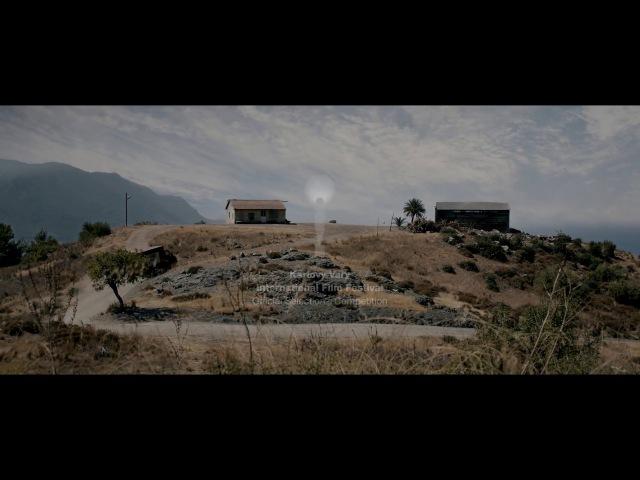 DAHA (MORE) Trailer