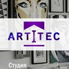Artitec. Печать на холсте. СПб. Москва. РФ