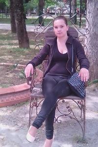 Кристина Валюшко