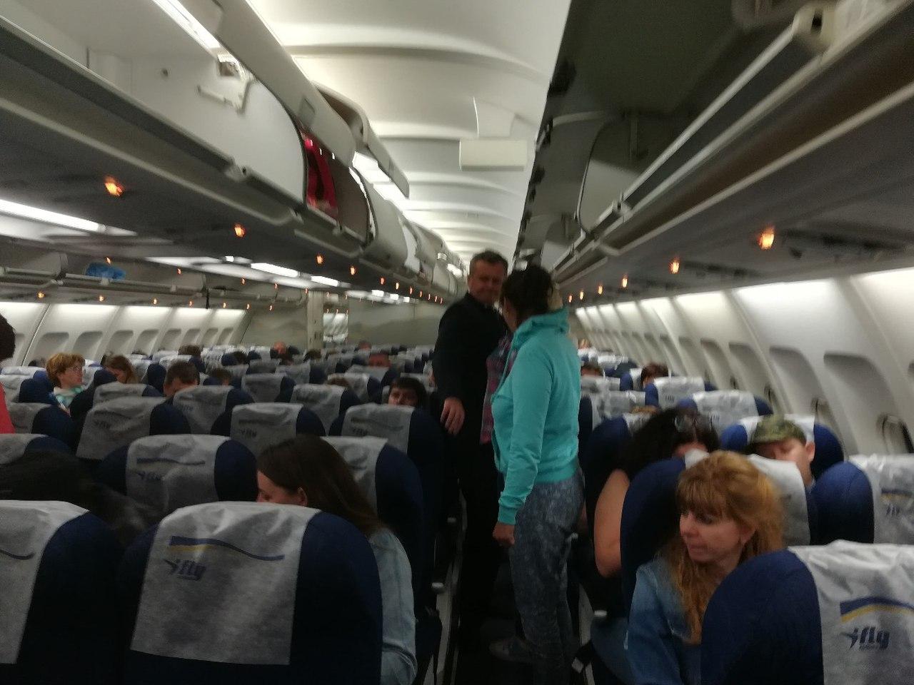 Самолетище
