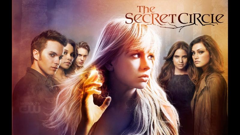 Трейлер сериала «Тайный круг» в ролях Фиби Тонкин.