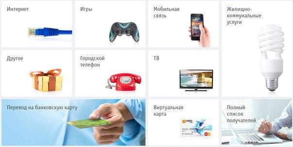 Напоминаем, что на сайте Банка Русский Стандарт Вы можете быстро и без