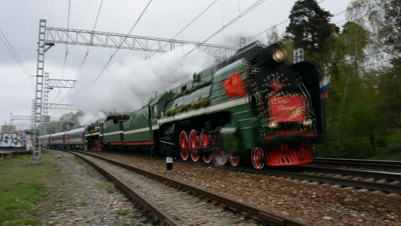 Паровозы П36-0120 и П36-0110 с Поездом Победы