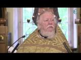 Протоиерей Димитрий Смирнов-Что такое счастье.HD