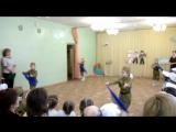 танец Катюша