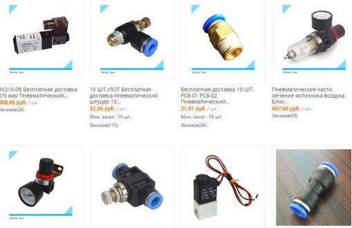 Несколько магазинов с различными компонентами для пневматики