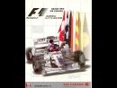 F1 2000. 08. Гран-При Канады, гонка