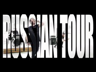 T.D.W.H.S.B. (Ирландия) готовы адски ворваться в Россию! 9 концертов в туре. До встречи в вашем городе!