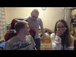 Vjlink и его девушка