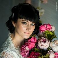 Катрин Кайгородова
