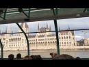 Будапешт, прогулка по Дунаю