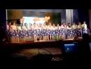 Битва хоров 2017)