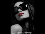 DEBORA ft. ANGEL - SILNA _ ДЕБОРА ft. АНГЕЛ - СИЛНА