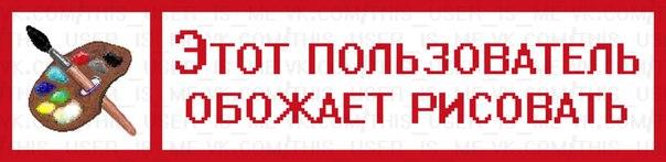 Фото №456243112 со страницы Родиона Бакиева