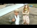 Любовь как несчастный случай (Тайга) (2012) 1-2-3-4 серия [KinoFan]