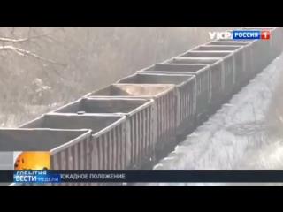 Из-за глупости властей Украину ждут веерные отключения электричества